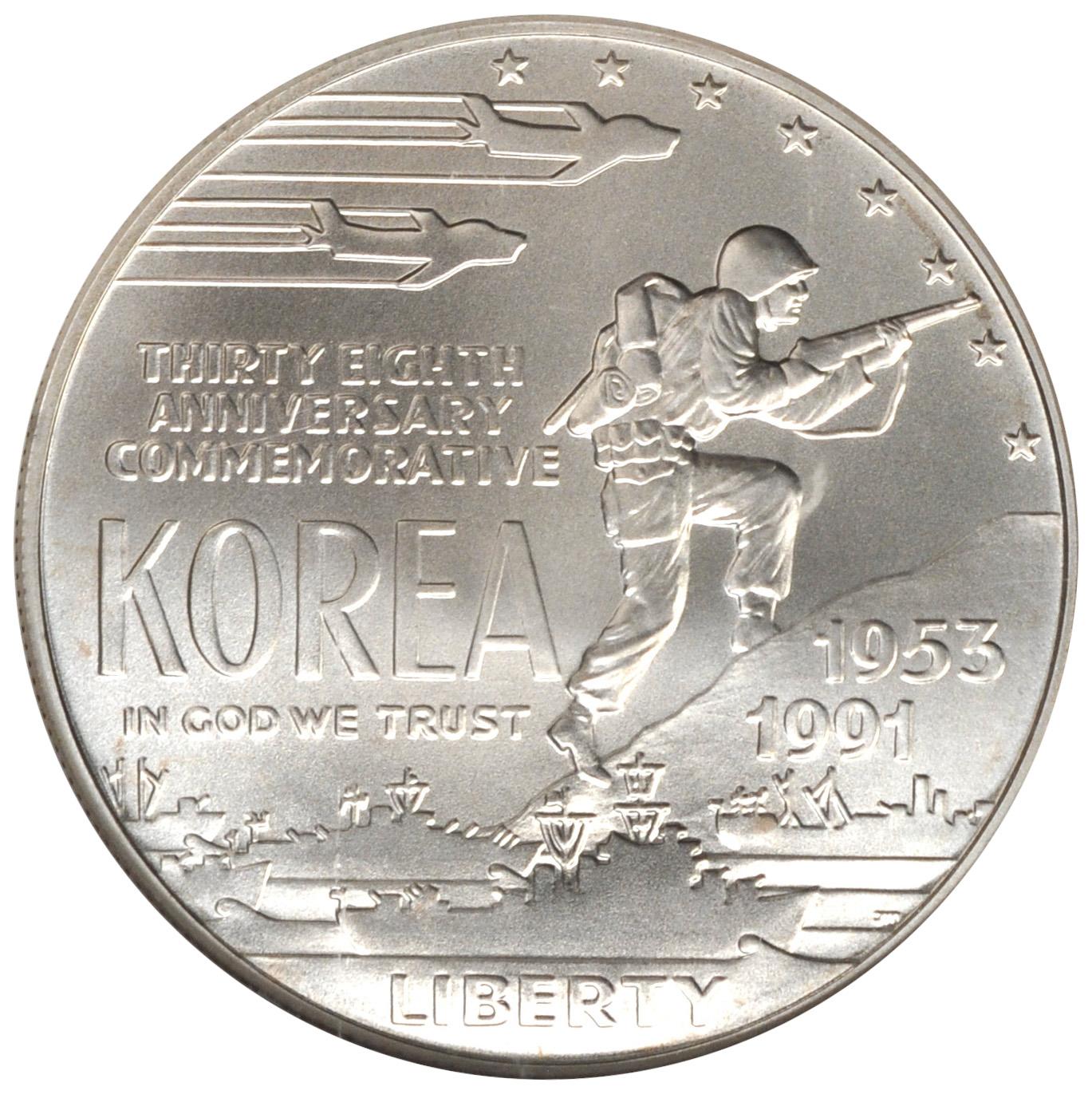 Value Of 1991 1 Korea Silver Coin Sell Silver Coins