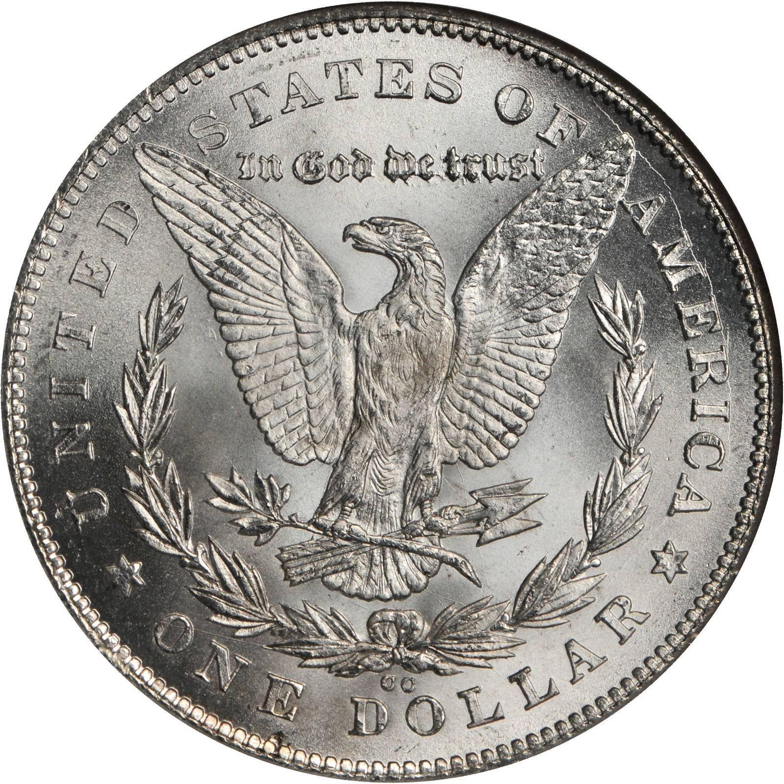 1878 coin