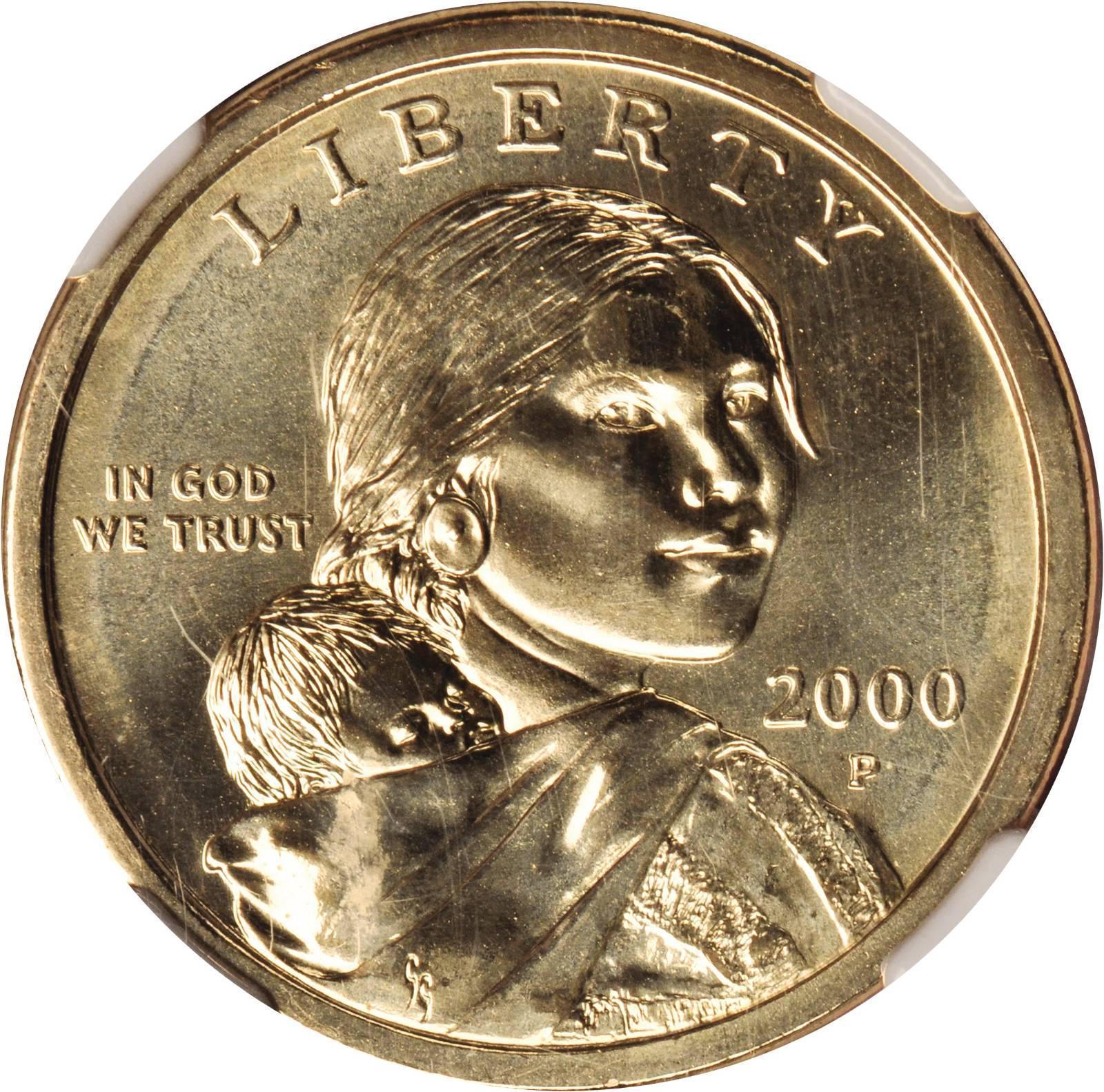 rare sacagawea coins